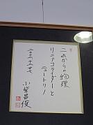 2012_02_02