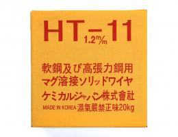 HT-11-case