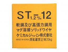 ST-12 (1.2mm) のケース