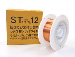 ST-12 (1.2mm)の商品写真