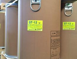 ST-12のペールバック