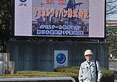 jef-02